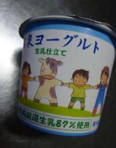 Iwaizumiy200
